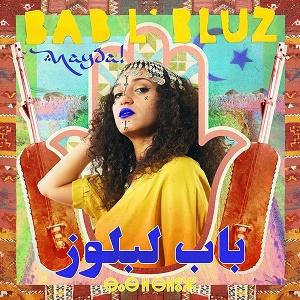 Cover von Naya