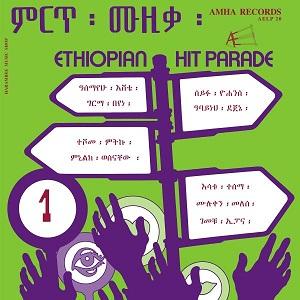 Foto von Ethiopian Hitparade