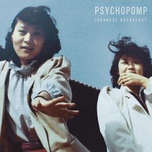 Foto von Psychopomp