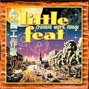 Foto von Chinese Work Songs