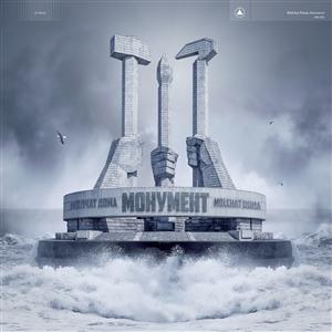 Foto von Monument