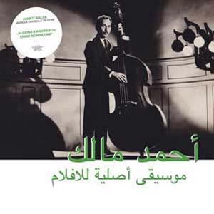 Foto von Musique Original De Films
