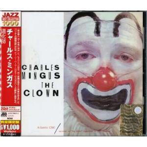 Foto von The Clown (rem.)