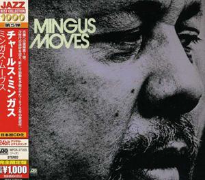 Foto von Mingus Moves (rem.)