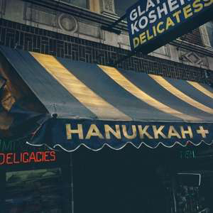 Foto von Hanukkah+