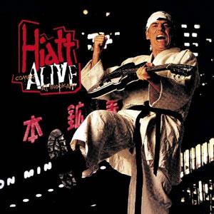 Foto von Comes Alive At Budokan?