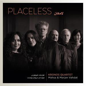 Foto von Placeless