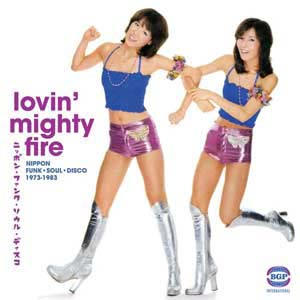 Cover von Lovin' Mighty Fire: Nippon Funk Soul Disco 1973-1983