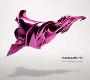 Foto von Transformation