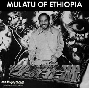 Foto von Mulatu Of Ethiopia