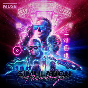 Foto von Simulation Theory (ltd. DeLuxe Edition)