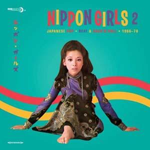 Foto von Nippon Girls 2 (180g red vinyl)