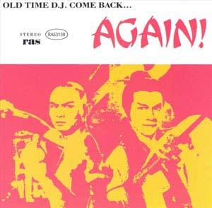Foto von Old Time DJ Come Back Again