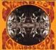 Foto von Kaleidoscope (black vinyl)