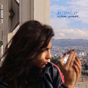 Foto von Al Jamilat